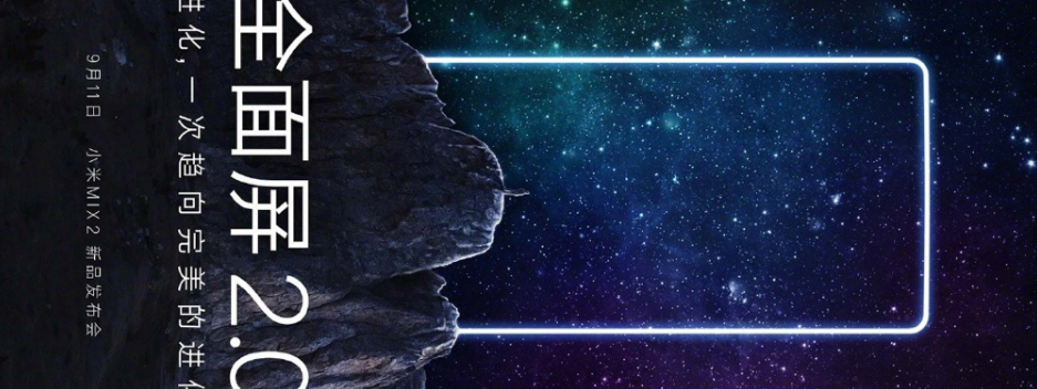 Xiaomi Mi Mix 2 sẽ chính thức ra mắt vào ngày 11/9