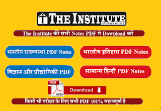 The Institute Notes Download in PDF