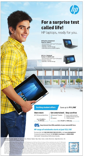HP Exciting student offers | August 2016 discount offers