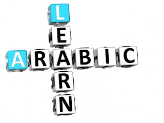 Ushlub Bahasa arab beserta terjemahan lengkap (part III)