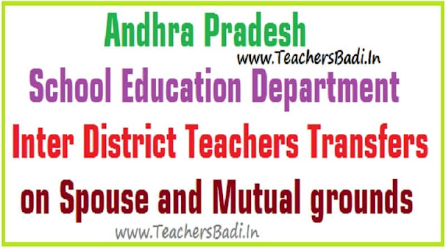 Inter District teachers transfers,Spouse,Mutual grounds in AP