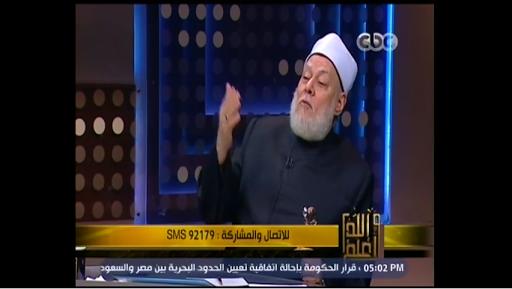 فيديو- على جمعة الاحتفال بميلاد المسيح وراس السنة اسلامي 100% ومن يُحرّم الاحتفال بهم لا يتبع المنهج الاسلامي
