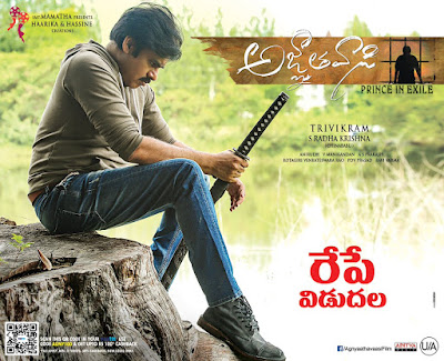Agnyaathavaasi Latest Release Day HD Posters