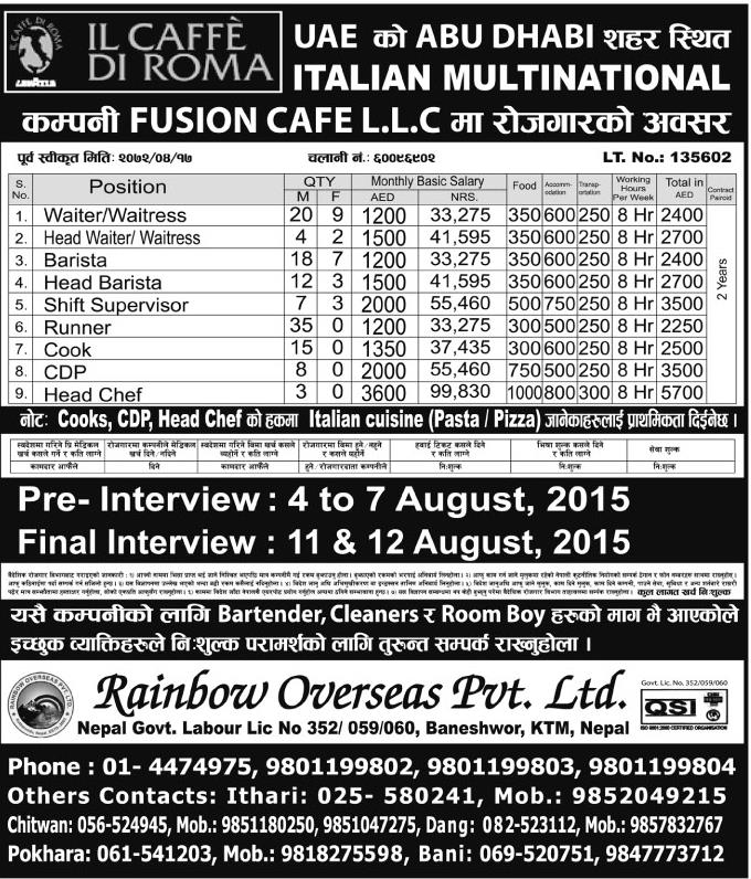 ATTRACTIVE JOB OPPORTUNITIES AT ITALIAN MULTINATIONAL IN ABU DHABI, SALARY UP TO RS 99,830