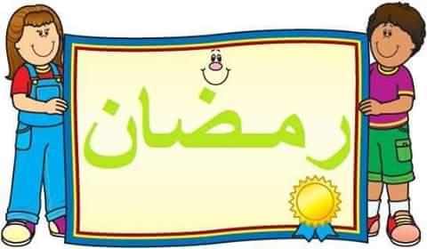 معلقات القسم لجميع المستويات جاهزة للطباعة بصيغة word