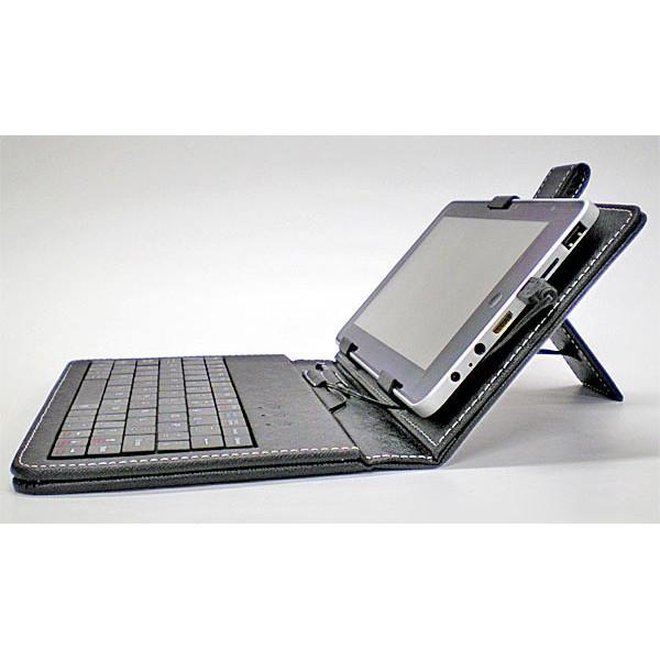 tablette clavier. Black Bedroom Furniture Sets. Home Design Ideas