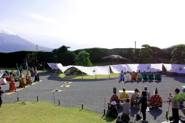 Kusajishi-shiki, at Sengan-en Garden, Kagoshima