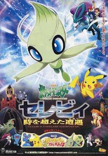 Pokemon 4Ever: Celebi A Timeless Encounter โปเกมอน มูฟวี่ 4 ตอน ย้อนเวลาตามล่าเซเลบี