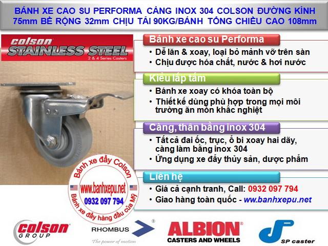 Bánh xe đẩy cao su càng inox 304 Colson có khóa | 2-3356SS-444-BRK4 www.banhxeday.xyz