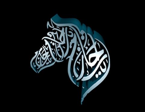 Kaligrafi Assalamualaikum 3d Nusagates