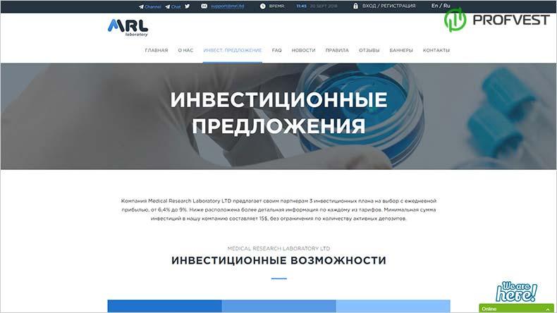 MRL Laboratory обзор и отзывы HYIP-проекта