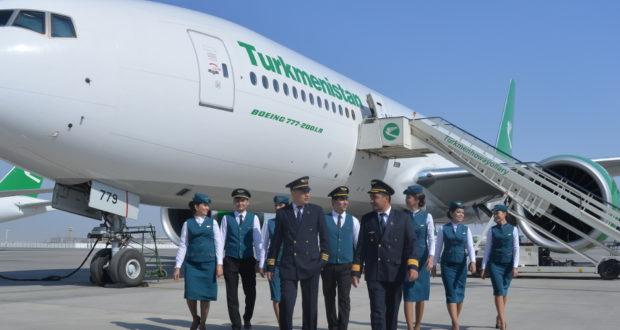 Ankara - Aşkabat Uçak Bileti Yaz Kampanyası Gidiş, Dönüş 225$ (USD)