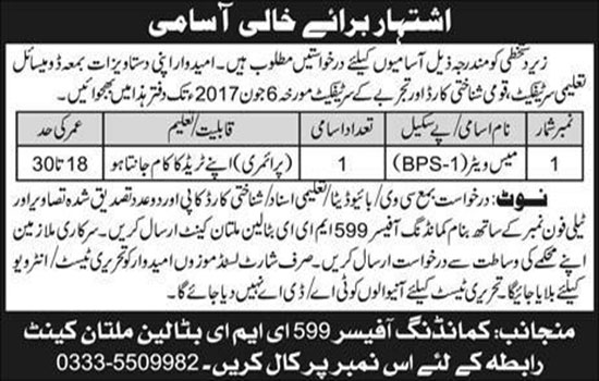 Jobs In EME Battalion Multan  3 Jun 2017