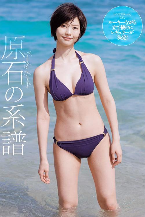 Sawa Matsuda 松田紗和, Weekly Playboy 2018 No.17 (週刊プレイボーイ 2018年17号)