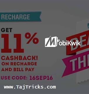 Mobikwik 16 September Special Offer - Get 11% Cashback On Recharge Or Bill Payment