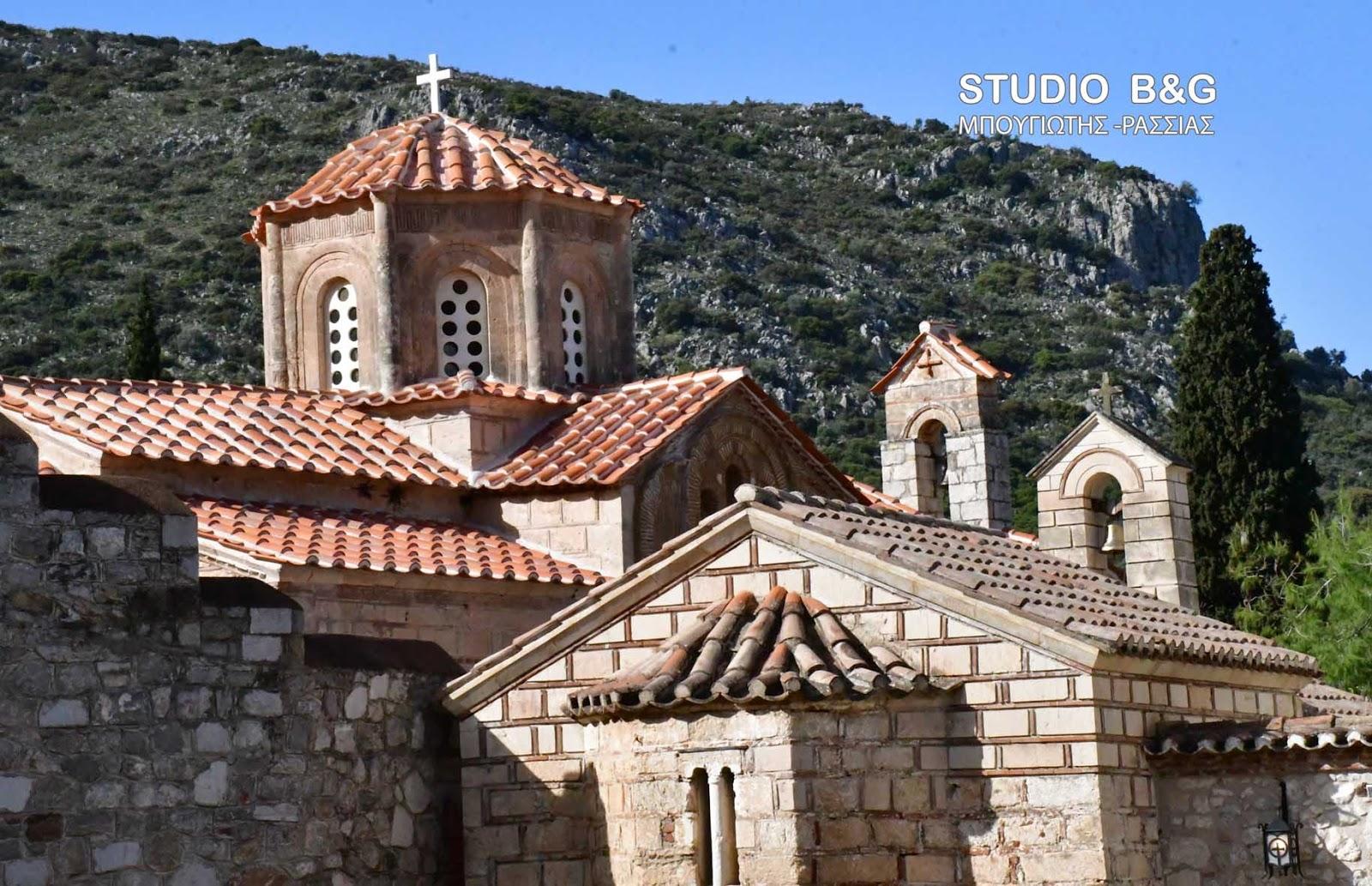 Τα εγκαίνια και η Πανήγυρις της Αγίας Μονής Ναυπλίου