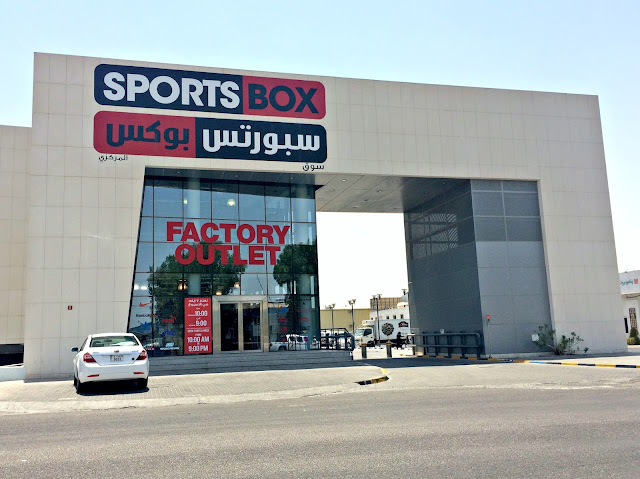 Sports Box Factory Outlet in Shuwaikh, Kuwait