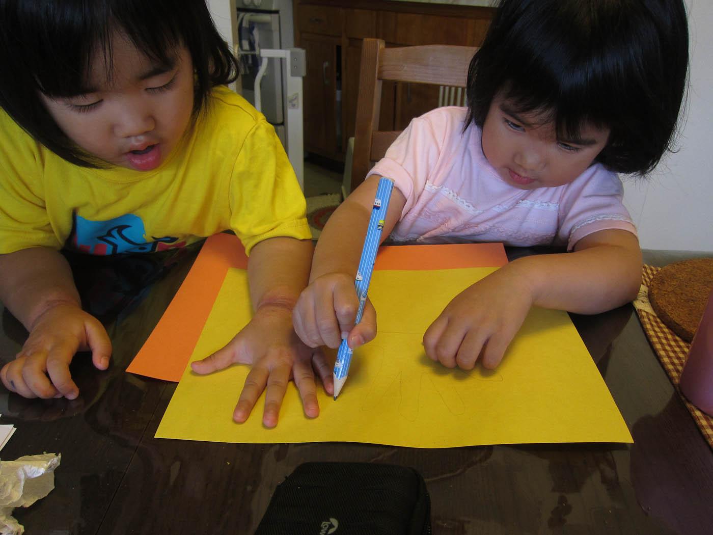 Home Su Cool Mfw Kindergarten S Sun Unit