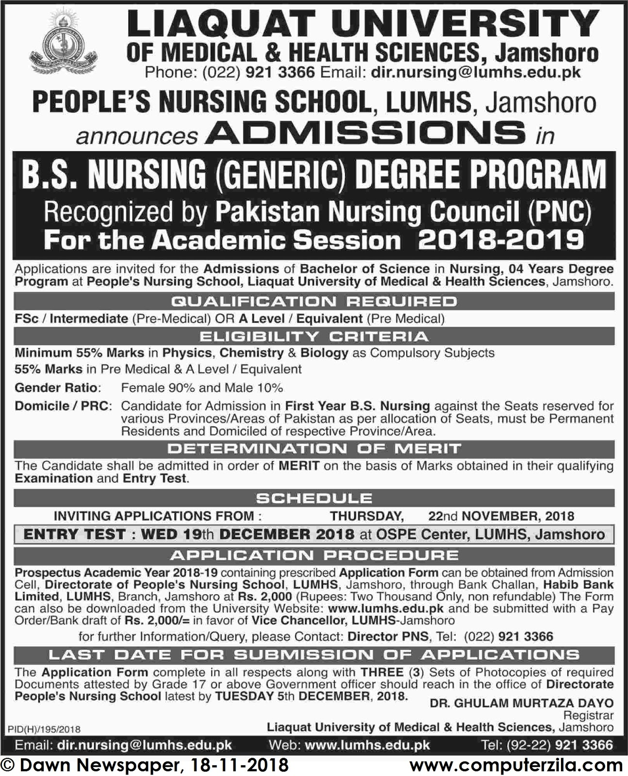 Admissions Open For Spring 2018 At LUMHS Jamshoro Campus