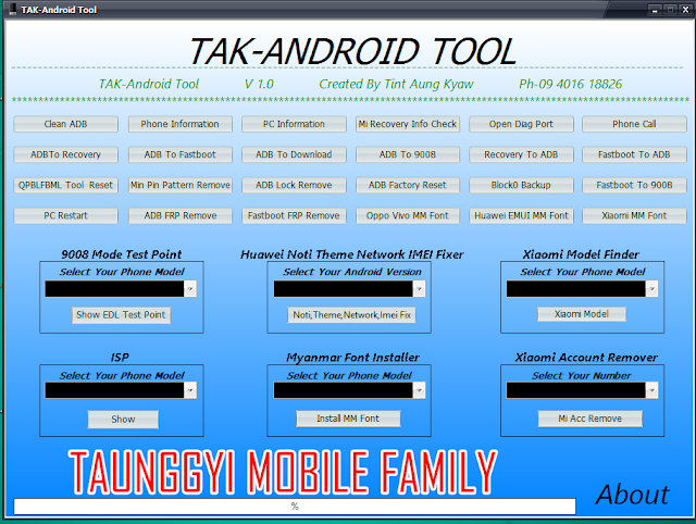 Download TAK android Tool