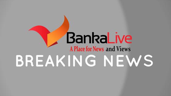 banka news