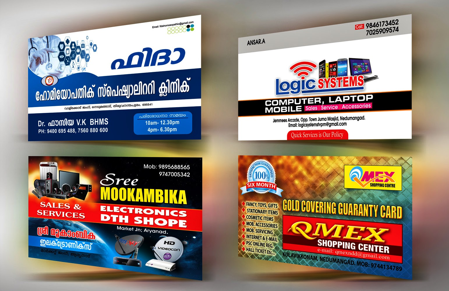 Rachanagn business cards we offer high quality business card business card call rachanagn nedumangad call 9020259020 or 9020759020 magicingreecefo Images