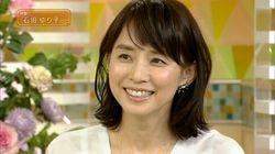 石田ゆり子、カワイすぎる奇跡の47歳。
