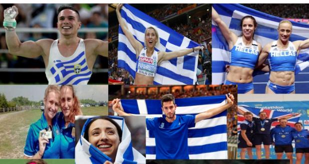 Ο Απολογισμός Και Η Θέση Της Ελλάδας Στο Πανευρωπαϊκό Στίβου Του Βερολίνου