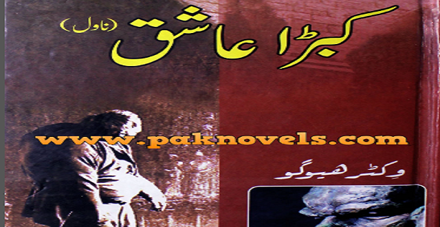 Kubra Ashiq by Wictor Heogo A Translated Book
