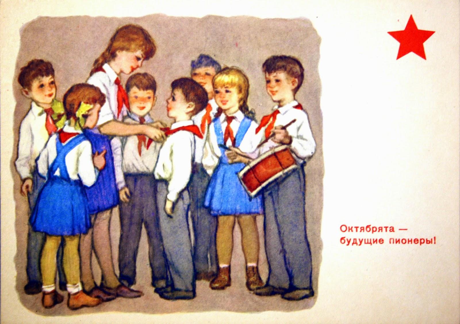 Открытки счастливое советское детство, видео
