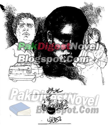 Nimra Aur Samra By Muskan Qureshi Pdf Download