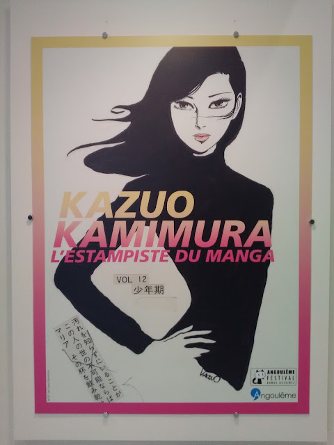 Exposition Kazuo Kamimura, l'estampiste du manga à Angoulême