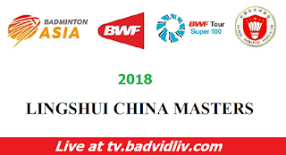 Lingshui China Masters 2018 live streaming