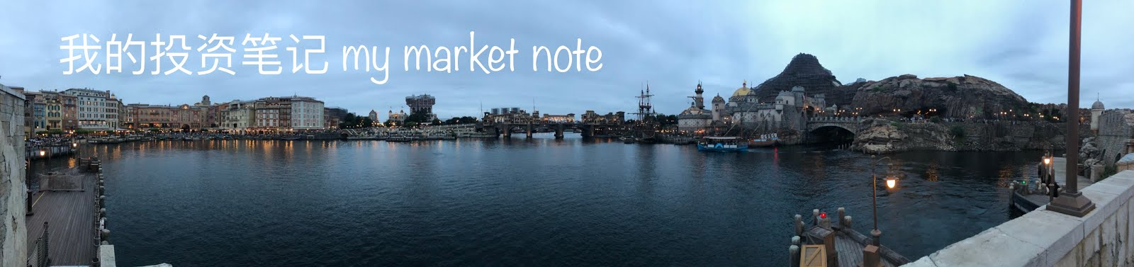 MY Market Note