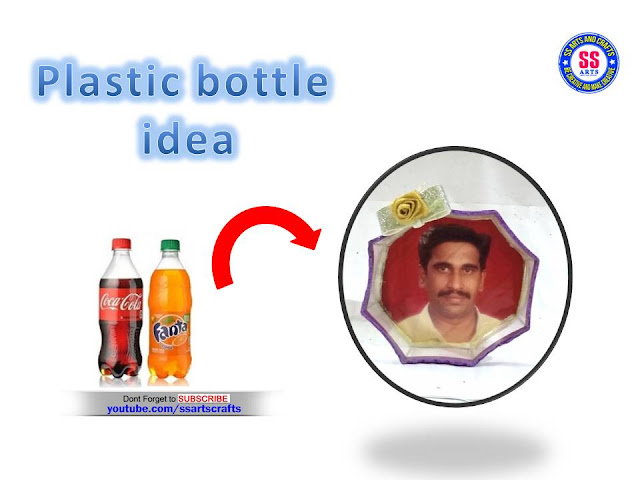 Here is plastic bottle crafts,best out of waste,recycled plastic bottle crafts,how to make plastic Here is images for plastic bottle crafts,bottle gift boxes,how to make plastic bottle transparent gift boxes,How to make containers from plastic bottle,how to reuse plastic bottle,make containers from plastic bottle,best out of waste with plastic bottle,plastic bottle room decor ideas,plastic bottle wall hangings,plastic bottle bags,how to make photo frame using plastic bottle