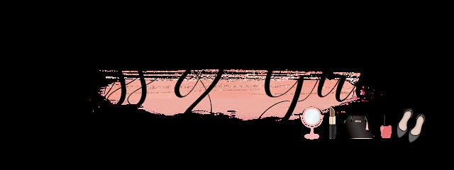 Custom Blush Pink Blog Header, Rose Gold Blog Header