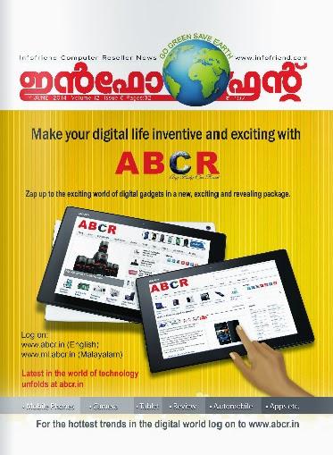 computer magazine online