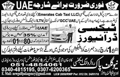 TAXI.driver.Jobs