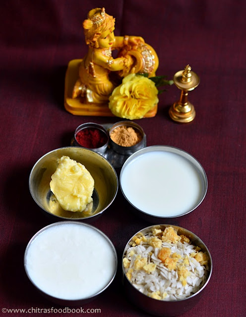 Krishna janmashtami recipes