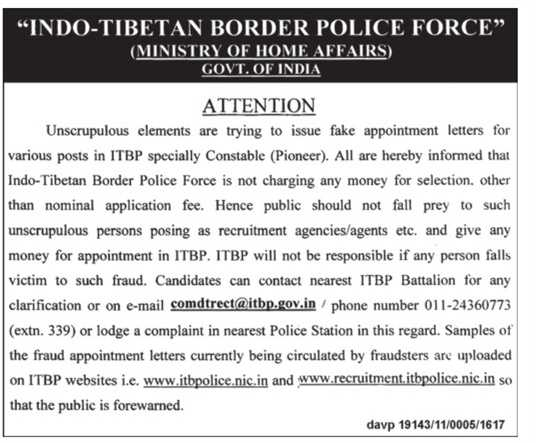 ITBP Warning against false recruitment offer emails
