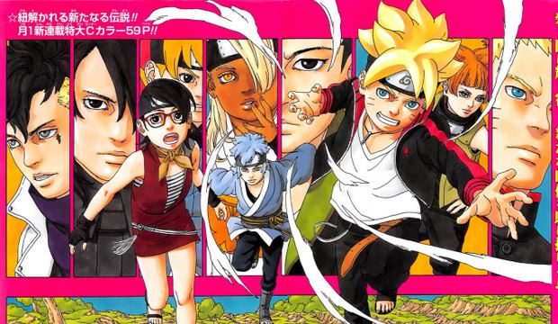 boruto-manga Animes Séries e TV