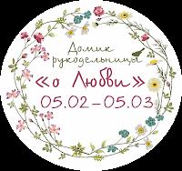 "№36 ""О любви"""