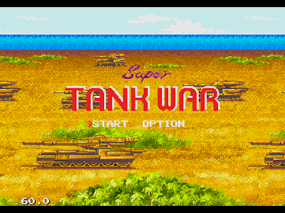【MD】超級坦克大戰無敵版(Super Tank War),令人懷念的坦克闖關遊戲!