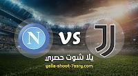 نتيجة مباراة يوفنتوس ونابولى اليوم الاربعاء بتاريخ 17-06-2020 كأس إيطاليا