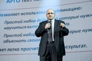 Андрей Крупин Арго