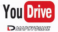 you-drive image