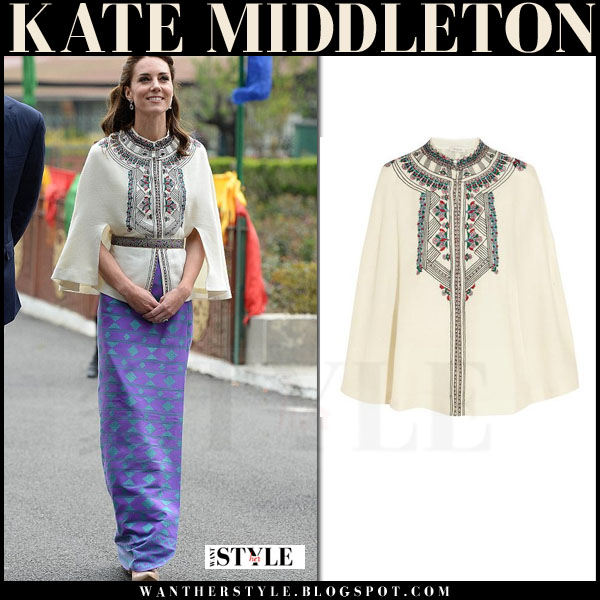 Kate Middleton in cream embroidered paul and joe cape and purple dress with lk bennett fern pumps royal visit bhutan