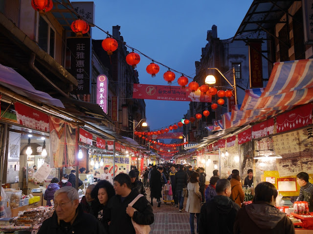 The Taipei Lunar New Year Festival on Dihua Street during the evening
