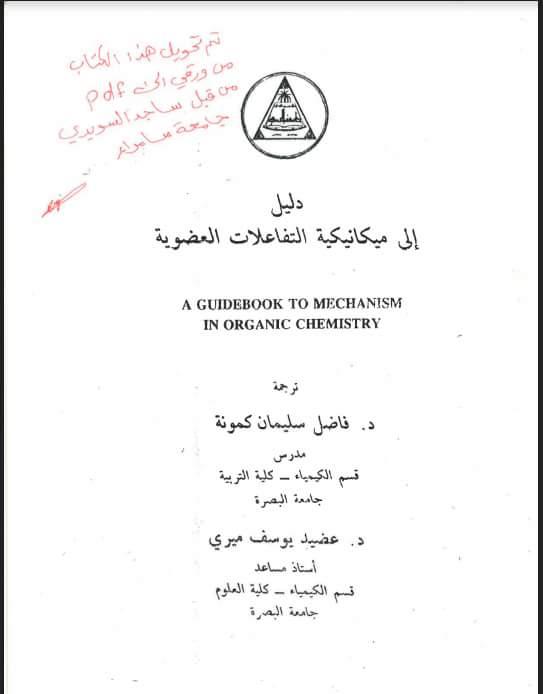 download Semantics. Primes and Universals 1996