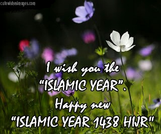 Hijri new year images